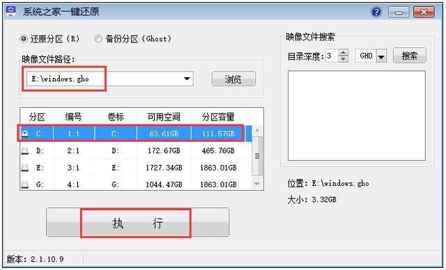 雨林木风 GHOST WIN10 X64 极速体验版 V2019.12(64位)-狗破解-Go破解|GoPoJie.COM