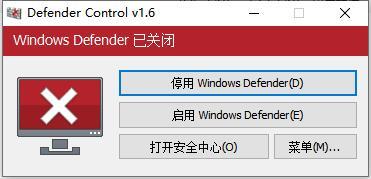 defender1.6中文版