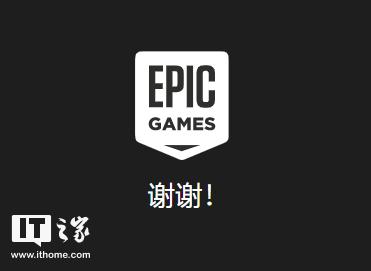 福利喜加二:Epic免费领取《看门狗》《史丹利的寓言》游戏-狗破解-Go破解|GoPoJie.COM