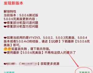 [车机版本]酷我音乐车机版 v5.0.6 破解VIP、去更新-狗破解-Go破解|GoPoJie.COM