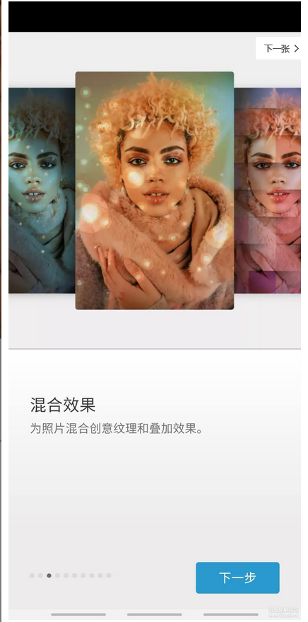 Adobe Photoshop Express★手机破解版-狗破解-Go破解|GoPoJie.COM