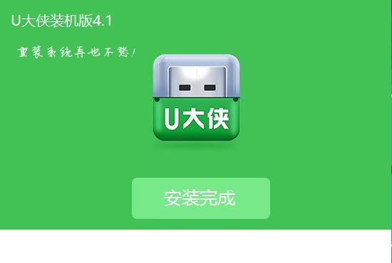 系统U盘启动制作教程-狗破解-Go破解|GoPoJie.COM
