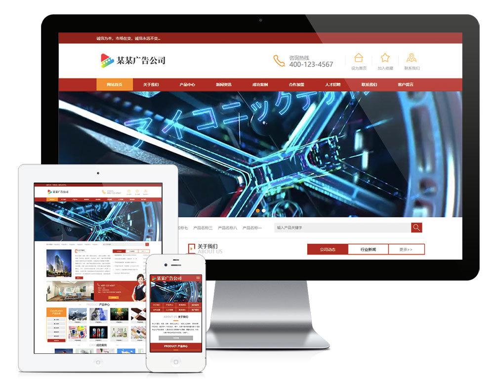 广告设计制作公司网站模板423(eyoucms)会员高级源码-狗破解-Go破解|GoPoJie.COM