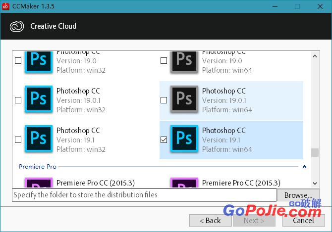 CCMaker 1.3.11 Adobe产品下载安装激活器-狗破解-Go破解|GoPoJie.COM
