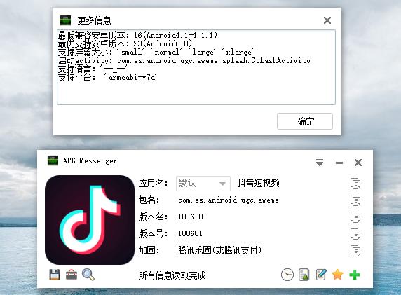 douyin,duanshiping,com.ss.android.ugc.aweme,com.ss.android.ugc.aweme.lite,抖音极速版,抖音精简版,抖音视频,抖音国际版,视频创作软件,抖音短视频应用,抖音去水印版