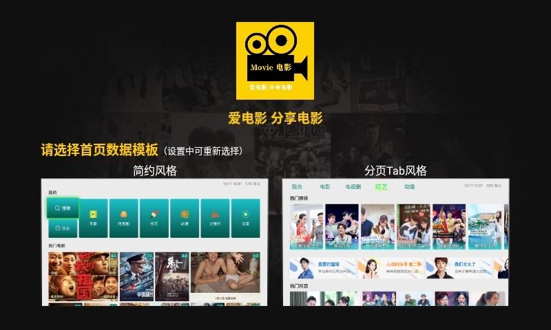 TV影院v1.5.5,无广告免费观看全网影视资源-狗破解-Go破解|GoPoJie.COM