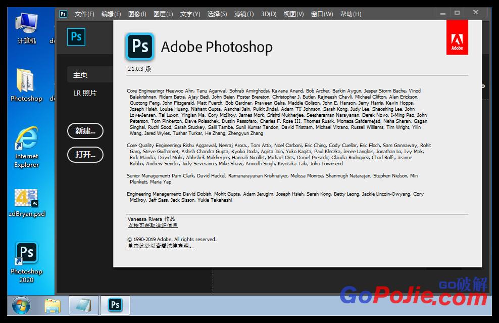 Adobe Photoshop 2020 21.1.2 绿色特别版-狗破解-Go破解|GoPoJie.COM