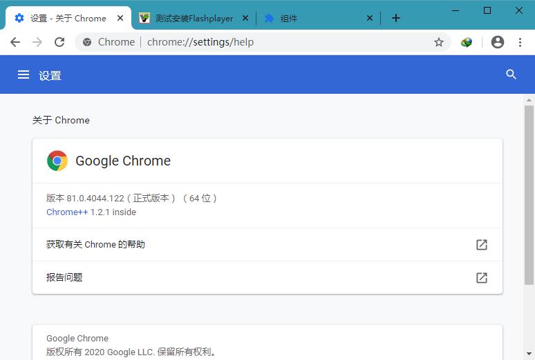 Google Chrome 81.0.4044.129 绿色增强版(64位版)-狗破解-Go破解 GoPoJie.COM