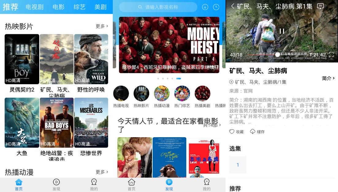 卧龙影视v2.0.3.0 for Android 去广告破解版-狗破解-Go破解 GoPoJie.COM