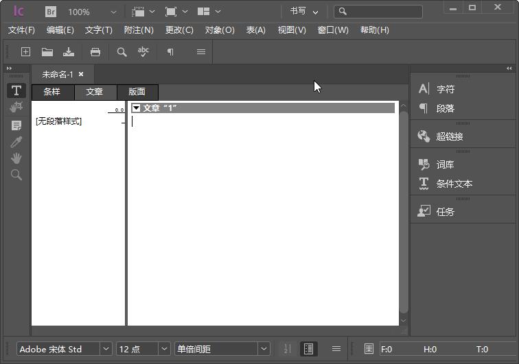 Adobe InCopy 2020 (v15.0.3.425) 特别版-狗破解-Go破解|GoPoJie.COM
