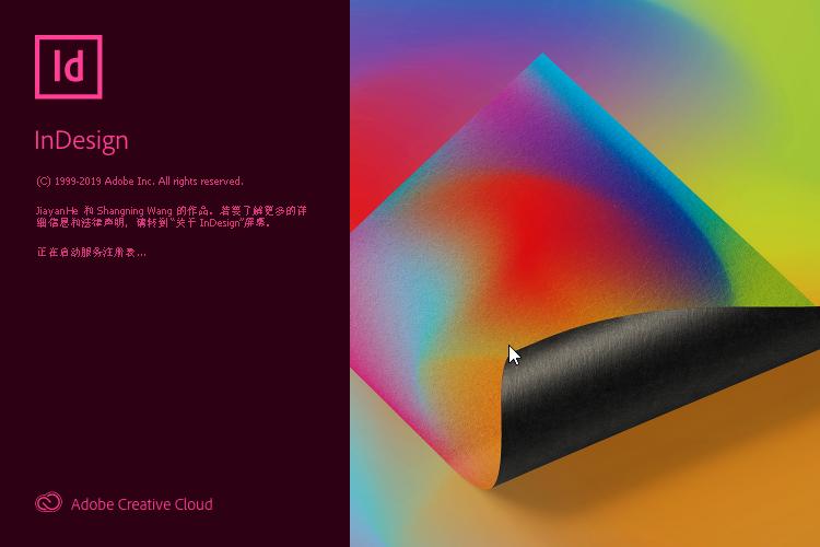 Adobe InDesign 2020 v15.0.3.425 特别版-狗破解-Go破解|GoPoJie.COM