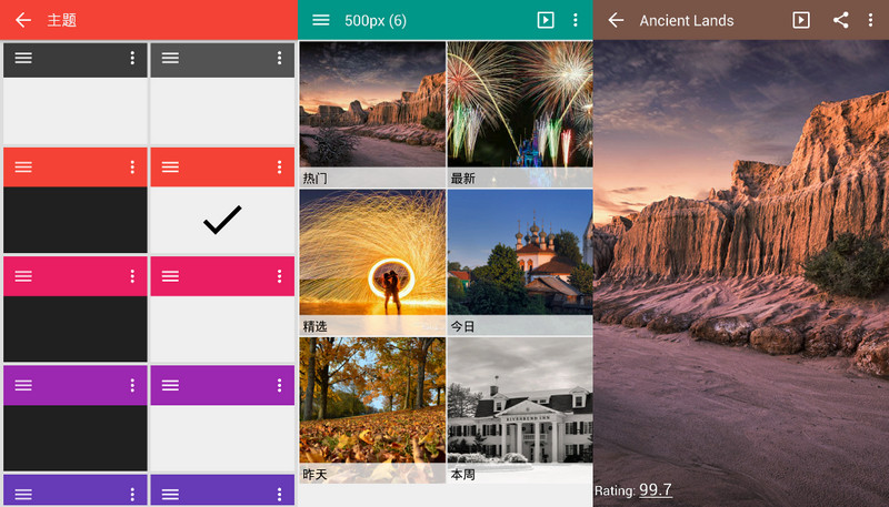 QuickPic Gallery Mod v8.4.0 for Android