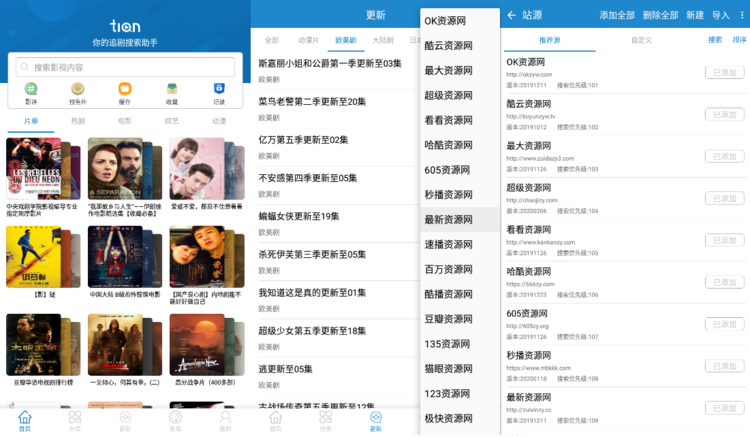 每天搜索v1.1.4.0 for Android 免费无广告版-狗破解-Go破解|GoPoJie.COM