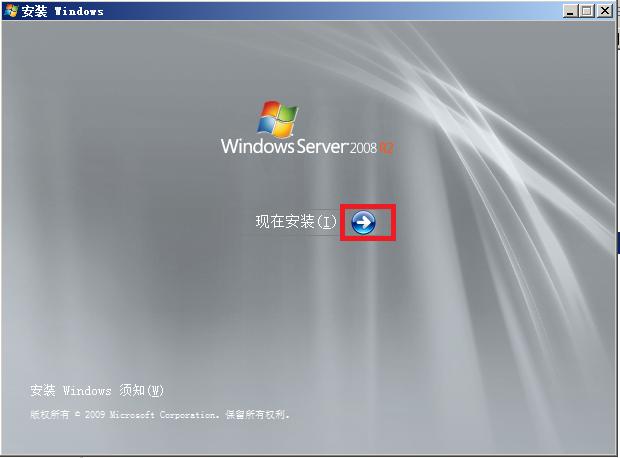 Windows Server 2008 简体中文官方原版32位-狗破解-Go破解 GoPoJie.COM