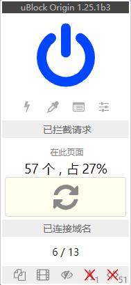 uBlock Origin v1.27.5 , 浏览器广告过滤利器(火狐 edge、谷歌浏览器)-狗破解-Go破解|GoPoJie.COM