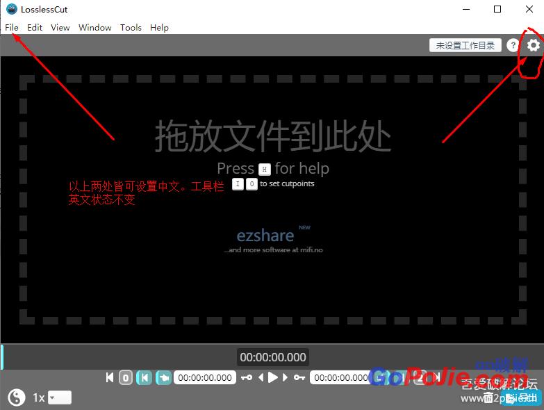 视频无损剪辑 LosslessCut v3.23.7-狗破解-Go破解 GoPoJie.COM