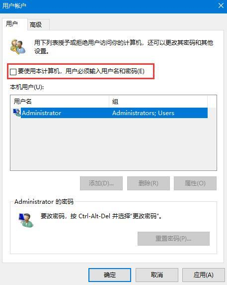Win10系统开机密码怎么取消?Win10开机密码取消方法-狗破解-Go破解|GoPoJie.COM