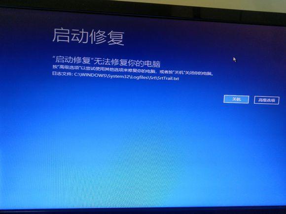 电脑为什么提示自动修复?电脑开机提示自动修复的解决办法-狗破解-Go破解|GoPoJie.COM