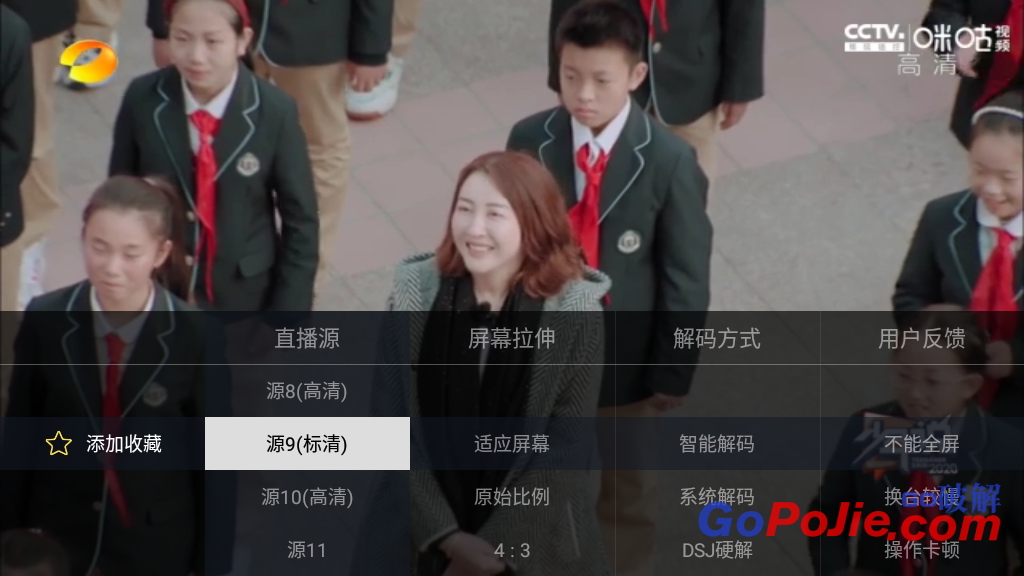 电视家TV v3.4.30 / 2.13.27 去除广告解锁版