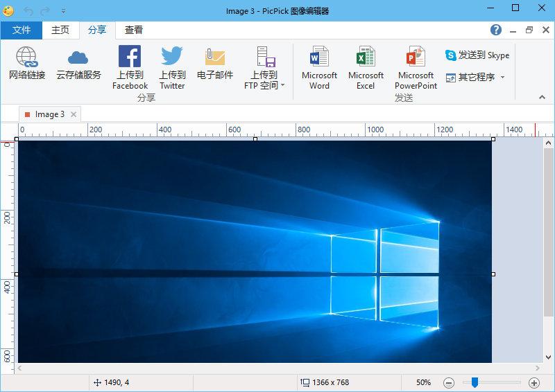PicPick Pro 5.1.1 解锁专业版简体中文绿色版