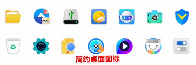 优麒麟开源操作系统 20.04-V3 长期支持版本-狗破解-Go破解|GoPoJie.COM