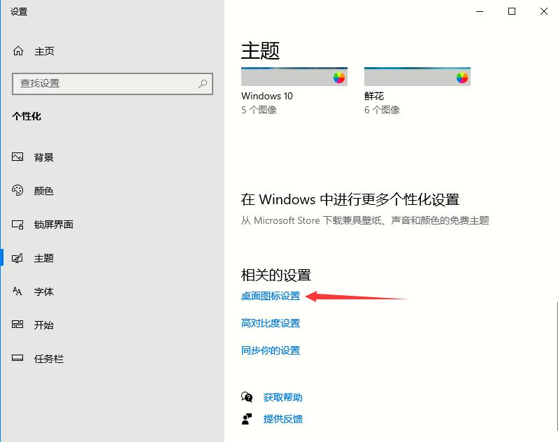 Win10如何取消平板模式?平板模式如何切换回传统桌面?-狗破解-Go破解|GoPoJie.COM