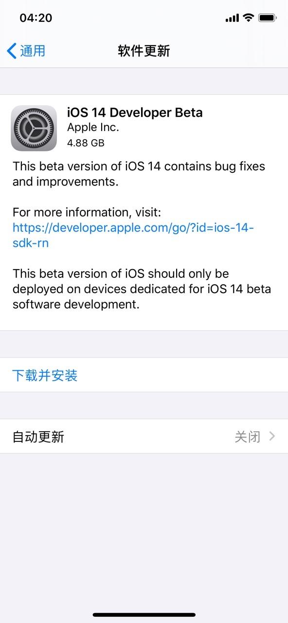 苹果 iOS 14/iPadOS 14 开发者预览 / 公测版 Beta 推送(附描述文件下载)-狗破解-Go破解|GoPoJie.COM