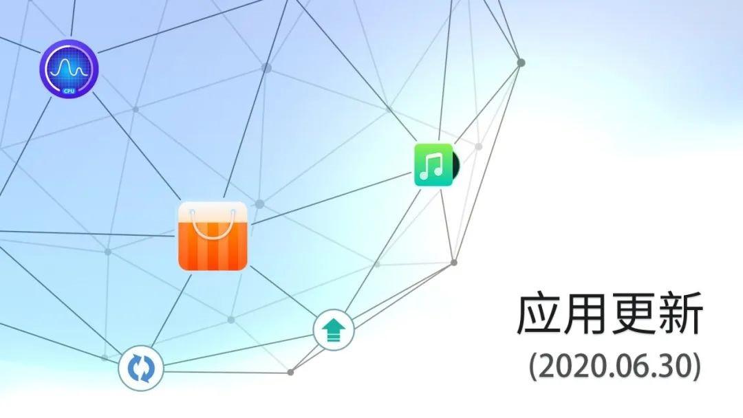 深度 Deepin v20 Beta 版本再度更新:优化控制中心 / 应用