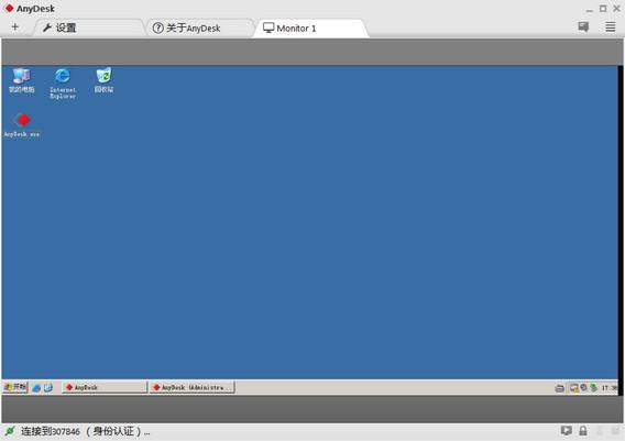 AnyDesk 轻巧远程利器、远程协助工具,远程控制软件,免费小巧远程协助软件,免费流畅的远程工具