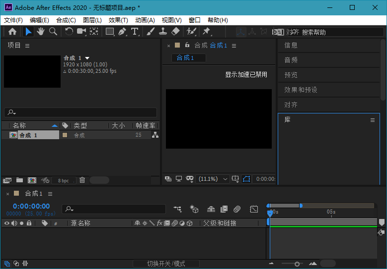 Adobe After Effects 2020 17.1.3.40特别版