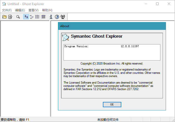 Symantec Ghost / Ghostexp 12.0.0.11197