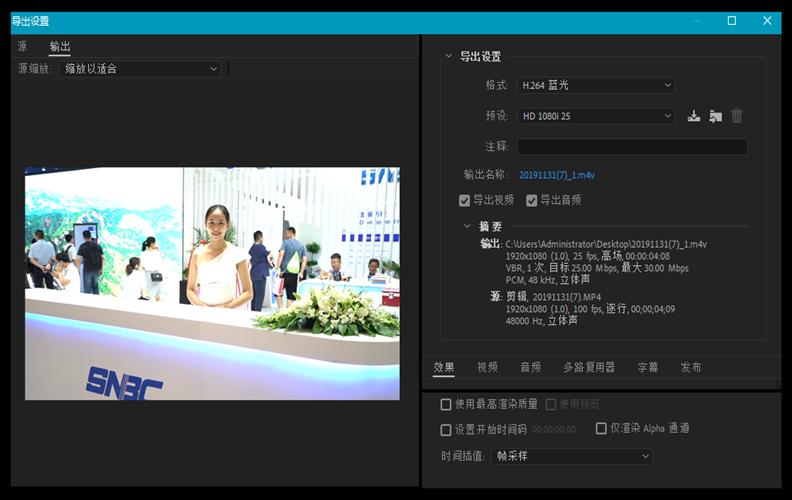 Adobe Media Encoder 2020 14.9.0 特别版