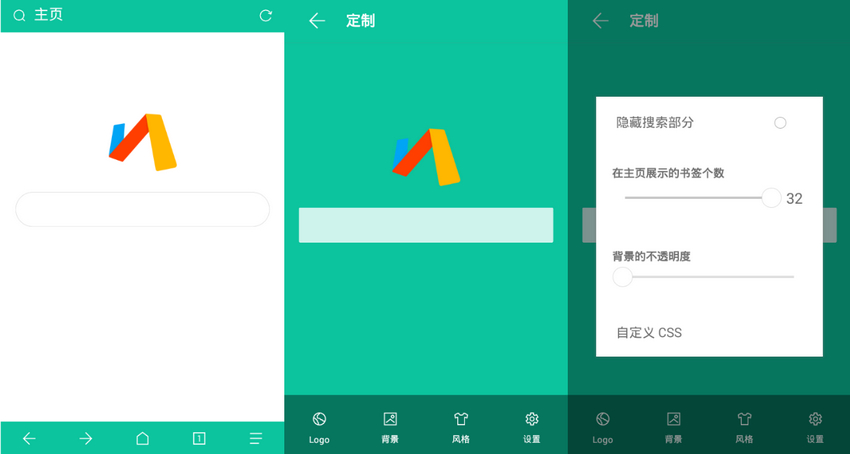 Android Via浏览器 v4.1.1 for Google Play