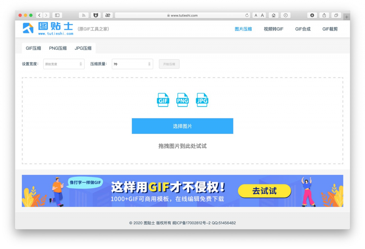 5 款免费在线图像工具,总有一款能让你少下个软件-狗破解-Go破解|GoPoJie.COM