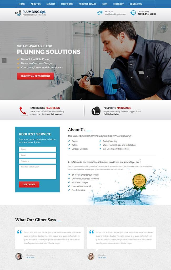 卫浴水暖维修网站模板07242240