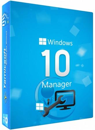 Windows 10 Manager v3.4.4.0 绿色特别版