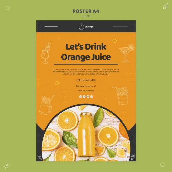 橙汁海报模板PSD设计素材07282005