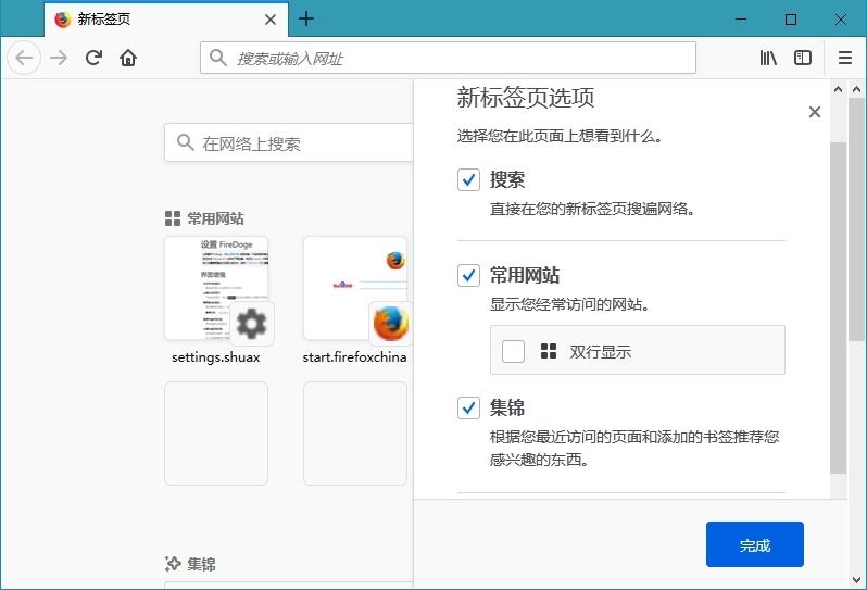 Mozilla Firefox 86.0.0 Stable / 78.8.0 ESR