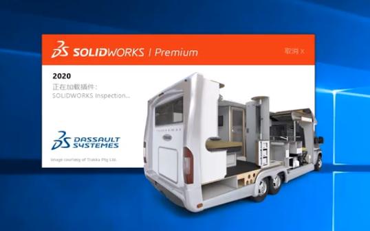 SolidWorks2021 SP2.0 Full Premium x64
