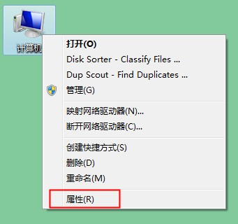 U盘插电脑没反应?Windows7USB接口无反应的解决方法