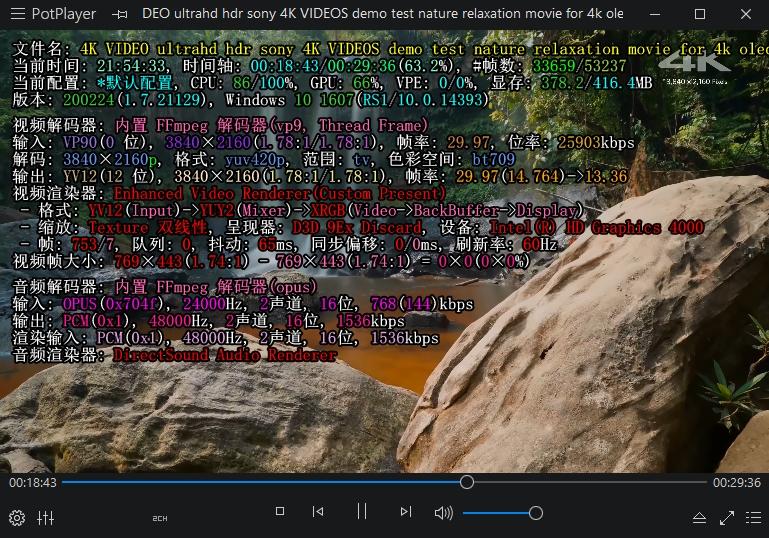 Daum PotPlayer播放器,网络播放器,开源播放器,免费播放器,高清影音播放器,本地视频播放器,高清视频播放器,多媒体播放器,本地播放器,电脑播放器,potplayer by kaokao