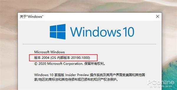 Win10新功能抢先用!提前打开Win10隐藏的新功能
