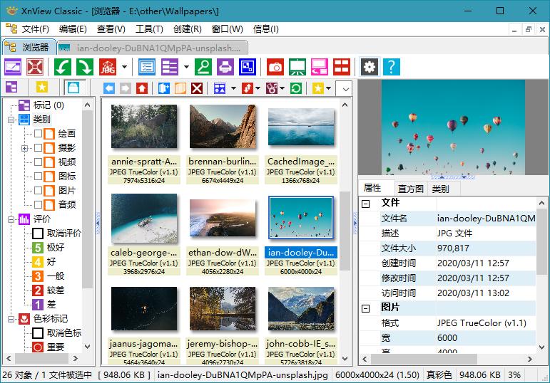 XnViewMP 0.98.0 / XnView 2.49.4 Classic