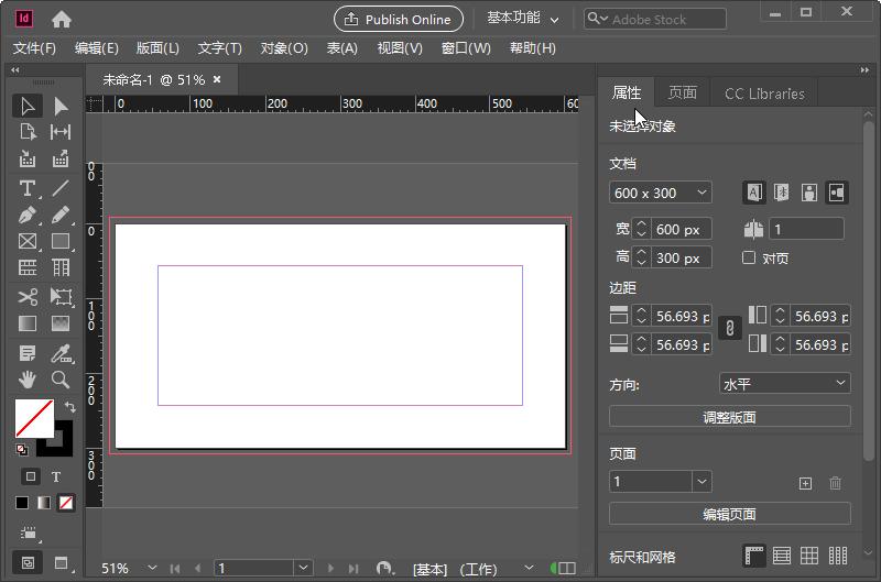 Adobe InDesign 2021 v16.1.00.020 特别版