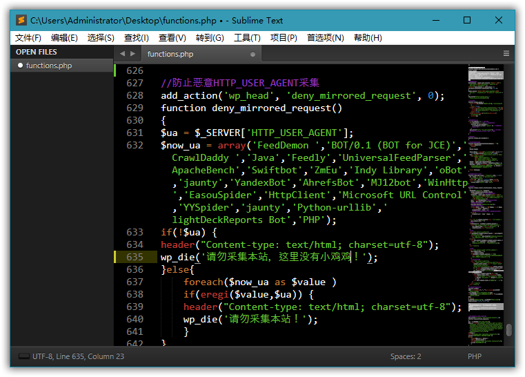 Sublime Text v4.0.0 Build 4084 绿色特别版