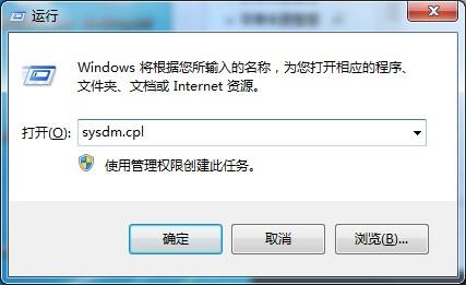 Win7专业版远程操作详解,帮你轻松入门