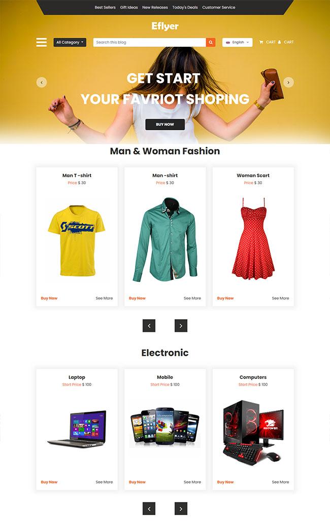海外购物商城HTML模板0830