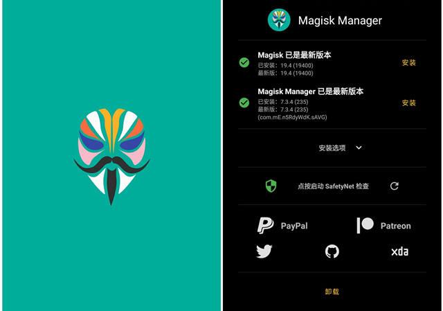 Magisk v22.0.0 / Magisk Manager v8.0.7
