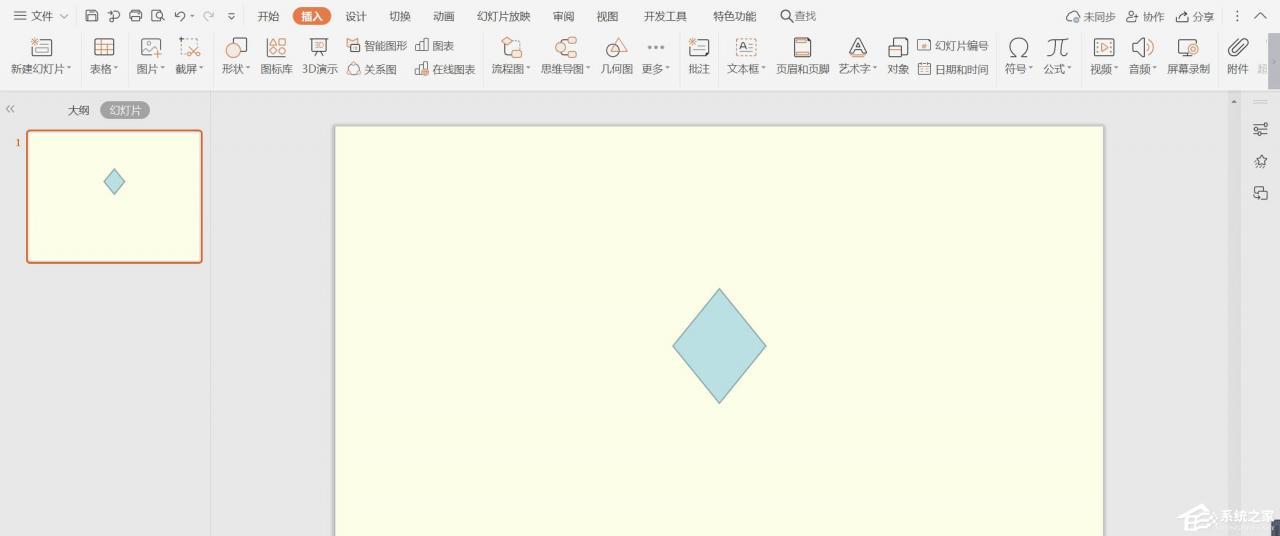 wps怎么制作彩色菱形目录?简单几步让你告别单一PPT目录!
