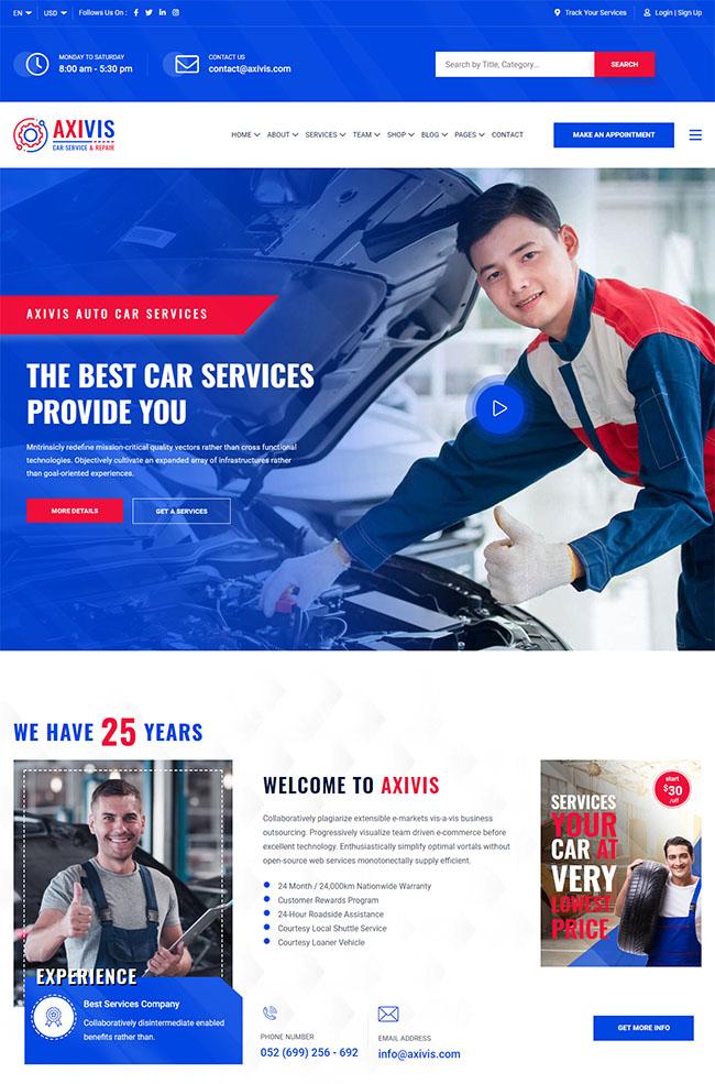 汽车改装维修服务网站模板